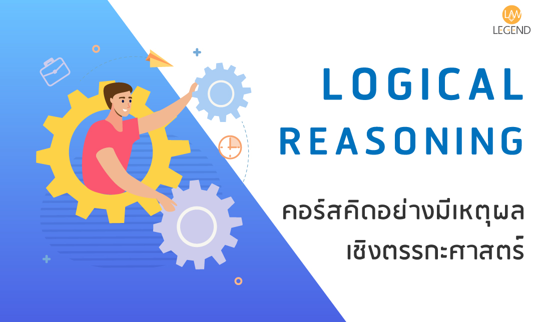 Banner-CO-Locical-reasoning