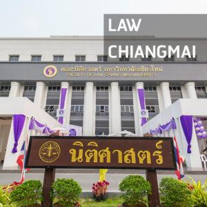 TCAS : Law CMU รายละเอียดสอบตรง วิชาเฉพาะนิติศาสตร์ ม.เชียงใหม่