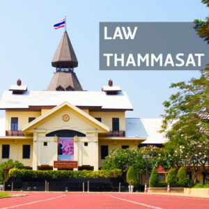 TCAS : Law TU รายละเอียดสอบตรง วิชาเฉพาะนิติศาสตร์ ม.ธรรมศาตร์