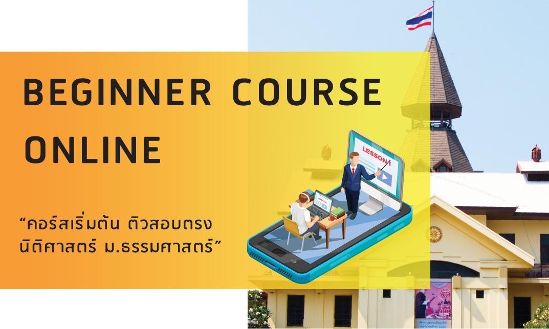 Banner-BGN-Online