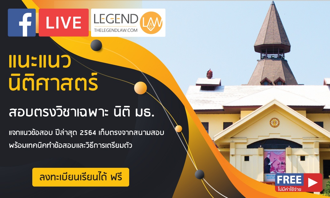 Banner-Courses-Guiding-Live-64